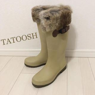 新品!定価18000円 TATOOSH 23.5 レインブーツ ファー