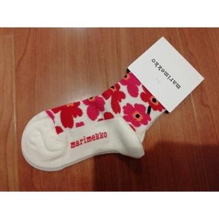 マリメッコ(marimekko)のマリメッコ キッズ 靴下 22-24 ウニッコビニール袋つき(靴下/タイツ)