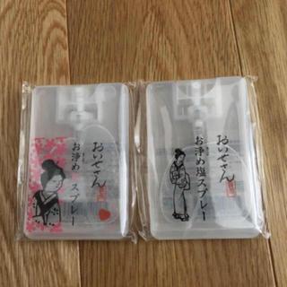 コスメキッチン(Cosme Kitchen)の新品未開封 おいせさん おきよめスプレー 恋スプレー 2個セット(アロマグッズ)