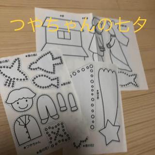つやちゃんの七夕 パネルシアター の型紙 ケロポンズ  たなばた 七夕 保育士(型紙/パターン)
