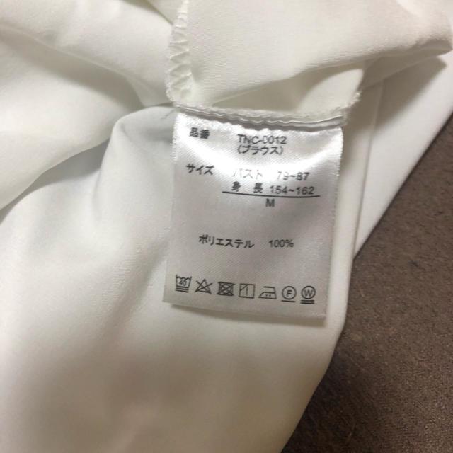 しまむら(シマムラ)のブラウス&ビスチェset! レディースのトップス(シャツ/ブラウス(長袖/七分))の商品写真