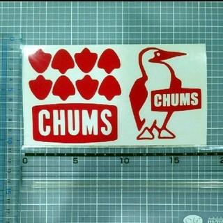 チャムス(CHUMS)のチャムス ステッカー 赤セット(ステッカー)