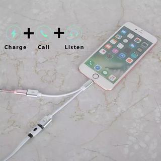 iPhone - iPhone 二股充電器 スプリッタケーブル 2in1  (シルバー)