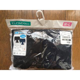 ニシマツヤ(西松屋)の産褥ショーツ M〜Lサイズ(マタニティ下着)