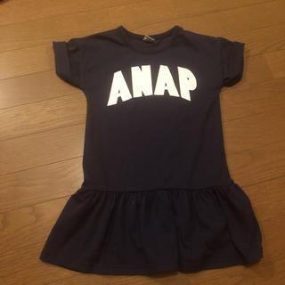 ANAP - ANAP 120 女の子