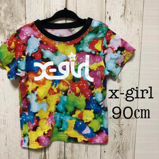 X-girl - x-girl  90㎝