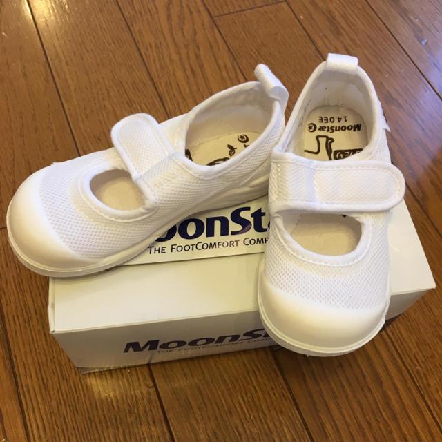 MOONSTAR (ムーンスター)の専用!!【新品未使用】ムーンスター☆高機能上ばき キッズ/ベビー/マタニティのベビー靴/シューズ(~14cm)(その他)の商品写真