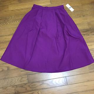 GU - 🌼新品未使用 紫色 ミモレ丈 スカート