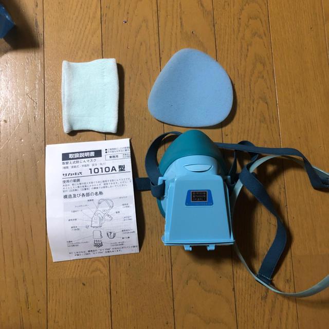 マスク 市場規模 | 防護マスクの通販 by コハク's shop
