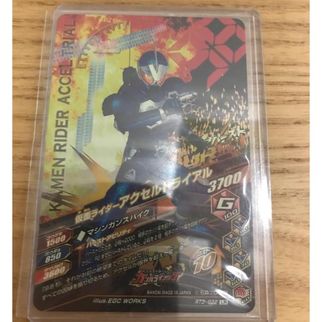 仮面ライダーバトル ガンバライド(カメンライダーバトルガンバライド)のガンバライジング  アクセルトライアルLR エンタメ/ホビーのトレーディングカード(シングルカード)の商品写真