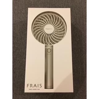 フランフラン(Francfranc)のFrancfranc ハンディファン フランフラン(扇風機)