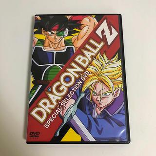 ドラゴンボール(ドラゴンボール)のドラゴンボールZ DVD(アニメ)