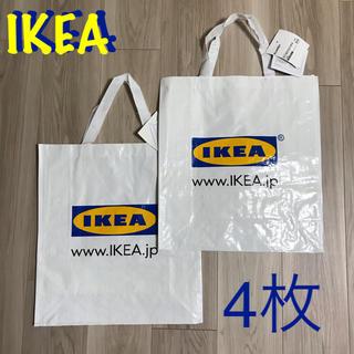 イケア(IKEA)の新品 IKEA バッグ 白 クラムビー  4枚セット (エコバッグ)
