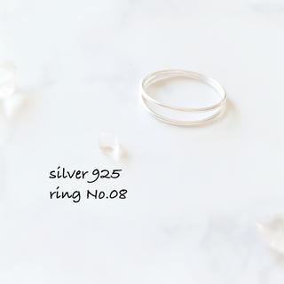 ring No.08♡silver925 重ね付け風 2連リング(リング(指輪))