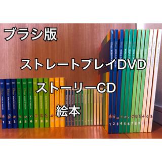 Disney - DWE DVD+CD+絵本