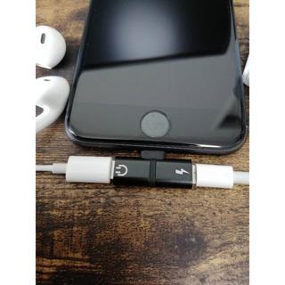 ◆新品◆変換アダプタ iOS対応ライトニング イヤホン 2ポート 黒
