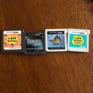 任天堂 - 任天堂 DS 3DS ソフト カセット