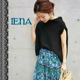 IENA - IENA イエナ コットンストレッチリブ プルオーバー/ブラック