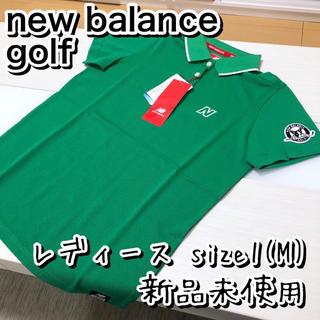 f085d0e1a69ea ニューバランス レディース ゴルフの通販 70点 | New Balanceのスポーツ ...
