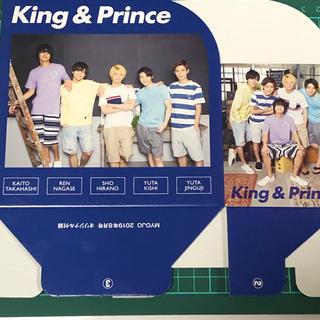 ジャニーズ(Johnny's)のmyojo8月号 King&Prince CD&DVDケース(男性アイドル)