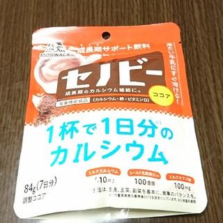 モリナガセイカ(森永製菓)のセノビー(その他)