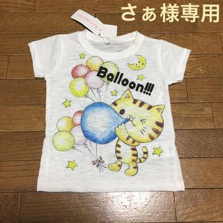 ニシマツヤ(西松屋)の半袖Tシャツ 90cm 未使用(Tシャツ/カットソー)