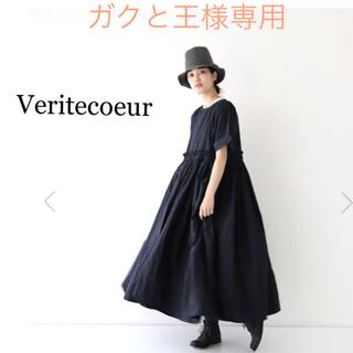 ヴェリテクール(Veritecoeur)のVeritecoeur ヴェリテクール VC-1915シャーリング切替ワンピース(ロングワンピース/マキシワンピース)