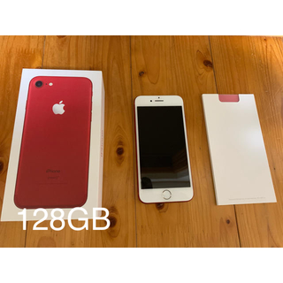 Apple - iPhone 7 Red 128 GB