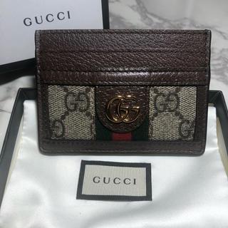 グッチ(Gucci)の【激安】GUCCI グッチ オフィディア カードケース 名刺入れ(名刺入れ/定期入れ)