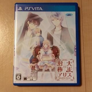 PlayStation Vita - PS vita ソフト 大正×対称アリス FD