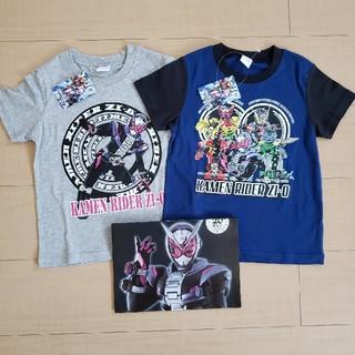 バンダイ(BANDAI)の仮面ライダーTシャツ.カレンダーセット 110cm(Tシャツ/カットソー)