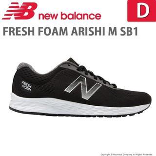 ニューバランス(New Balance)の35%OFF超人気☆クッショニング抜群ニューバランスNB FRESH FOAM(スニーカー)