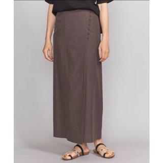 BEAUTY&YOUTH UNITED ARROWS - 全店完売 Iラインラップマキシスカート