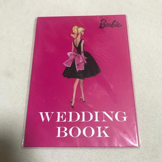 バービー(Barbie)のバービーコラボ ウエディングDIY7種セット(その他)