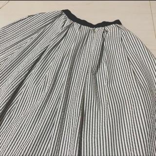 アーバンリサーチ(URBAN RESEARCH)のストライプスカート(ひざ丈スカート)