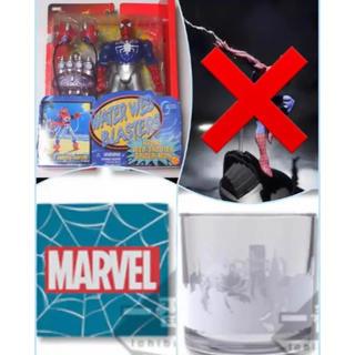 マーベル(MARVEL)の★入手困難★ スパイダーマン (2000年前後の物) ファーフロムホーム(アメコミ)