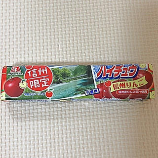 森永製菓 - おかし お菓子 詰め合わせ つめあわせ まとめ売り セット 外国 お土産