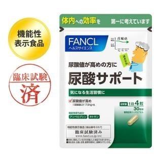 FANCL - 新品未開封♥️ファンケル 尿酸サポート
