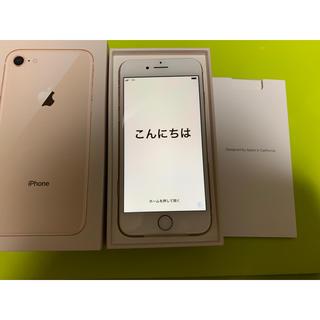 Apple - iPhone 8 64gb simフリー 未使用品