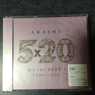 嵐 - 嵐 CD 5×20 All the Best!!1999-2019(通常盤)