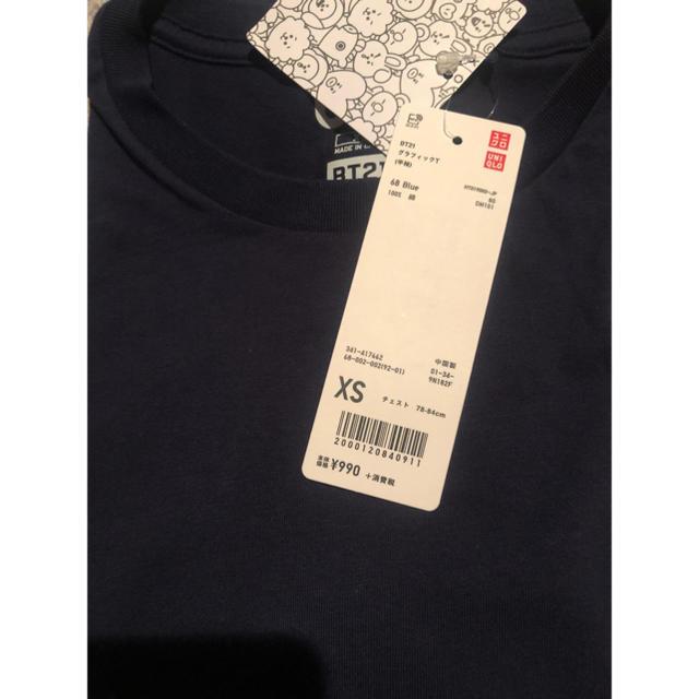 UNIQLO(ユニクロ)の新品タグ付き BT21 ユニクロ UNIQLO XS メンズのトップス(Tシャツ/カットソー(半袖/袖なし))の商品写真