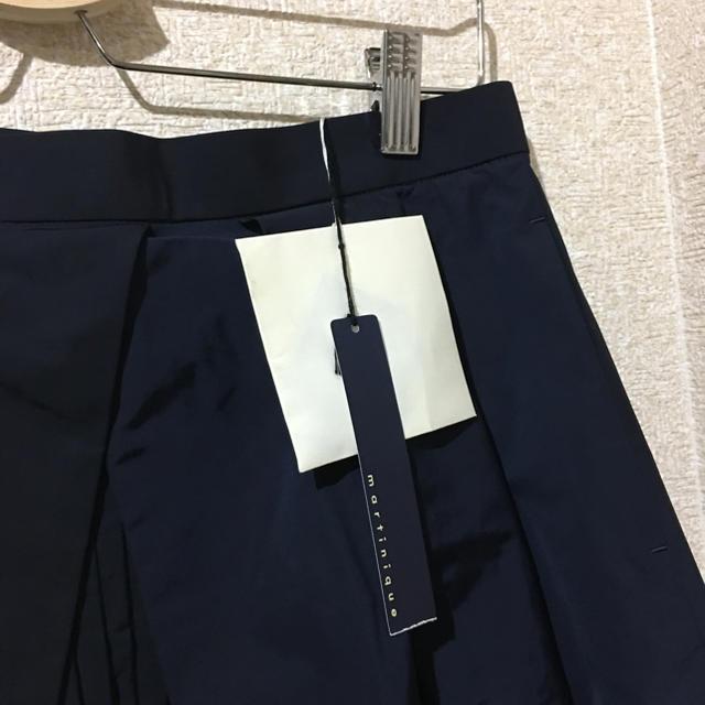 martinique Le Conte(マルティニークルコント)のマルティニーク ネイビースカート レディースのスカート(ひざ丈スカート)の商品写真