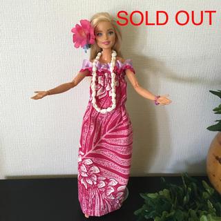 バービー(Barbie)のバービー人形 フラダンス衣装【No.133】(人形)
