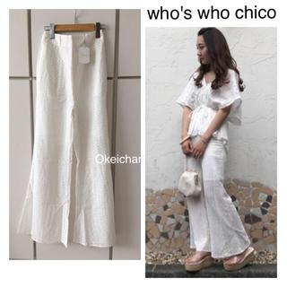 who's who Chico - 今季19春夏新作☆レーシーパンツ オフホワイト