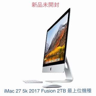 Apple - 新品未開封 iMac 27 5K 2017年 2TB 8GB MNED2J/A