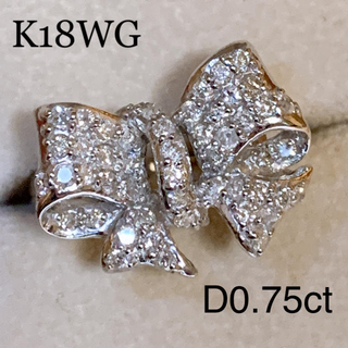 ポンテヴェキオ(PonteVecchio)のK18WG リボンダイヤモンドリング 0.75ct パヴェ 12号 美品(リング(指輪))