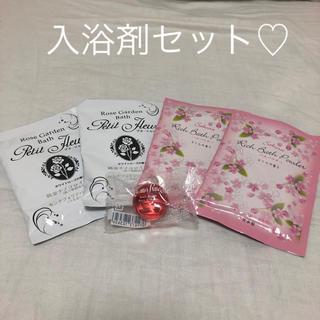ハウスオブローゼ(HOUSE OF ROSE)の入浴剤セット♡(入浴剤/バスソルト)
