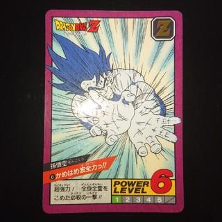 ドラゴンボール(ドラゴンボール)の☆美品☆ドラゴンボール カードダス スーパーバトル  初弾 No.6 発色濃厚(シングルカード)