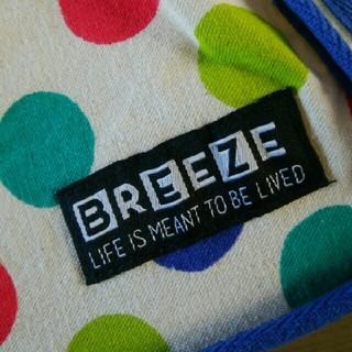 ブリーズ(BREEZE)のポーチ(ベビーおむつバッグ)