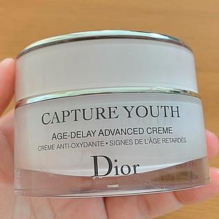 ディオール(Dior)のDior クリーム【  ベストコスメ受賞  】(乳液 / ミルク)